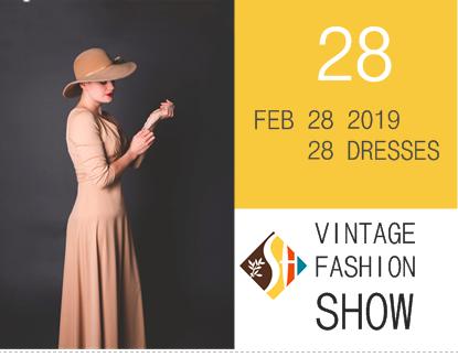 Statement House - 28 - Vintage Fashion Show